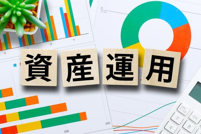 【2020年版】100万円で投資できる!8つの資産運用先とは?